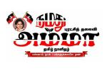 Web Design Company in Chennai, ImagiNET Digital Marketing Agency, Web Design Company